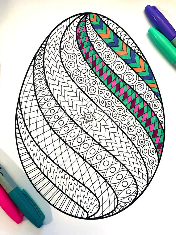 Swirl Easter Egg Pdf Zentangle Coloring Page Etsy Easter Coloring Pages Easter Art Coloring Easter Eggs