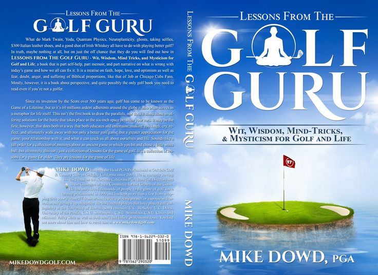 Create a uniquely artistic, mysterious, and captivating golf book cover with just a hint of humor by ACorona
