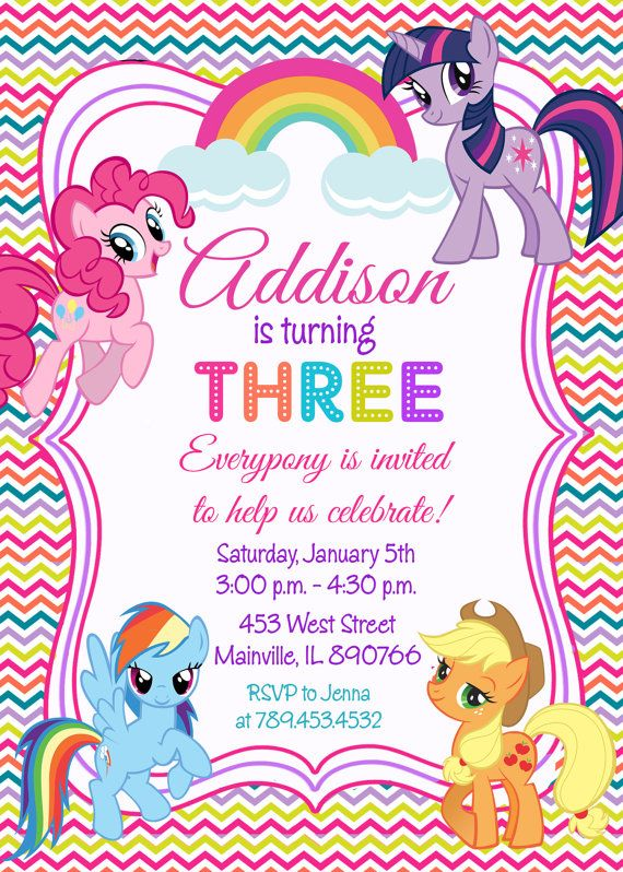 My Little Pony Custom Invitations as good invitations layout