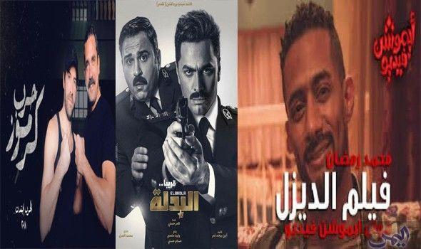 خمسة أفلام تتصارع في موسم شم النسيم السينمائي الذي يبدأ في نيسان المقبل Movie Posters Fictional Characters Poster