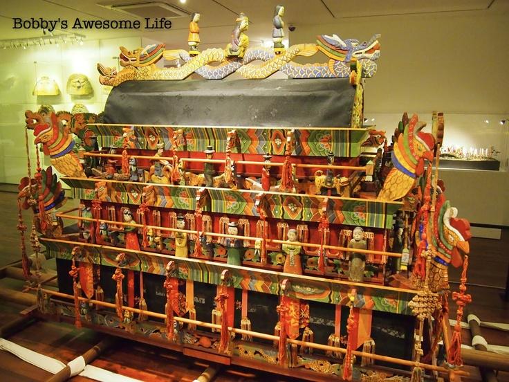 Bobby's Awesome Life: Kokdu Museum