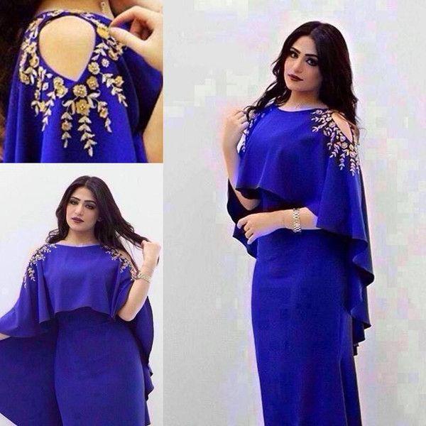 Bleu Royal Saudi arabe de 2016 robes de soirée avec Cape épaules découpées Or Broderie Satin Plus la taille des robes de bal Party