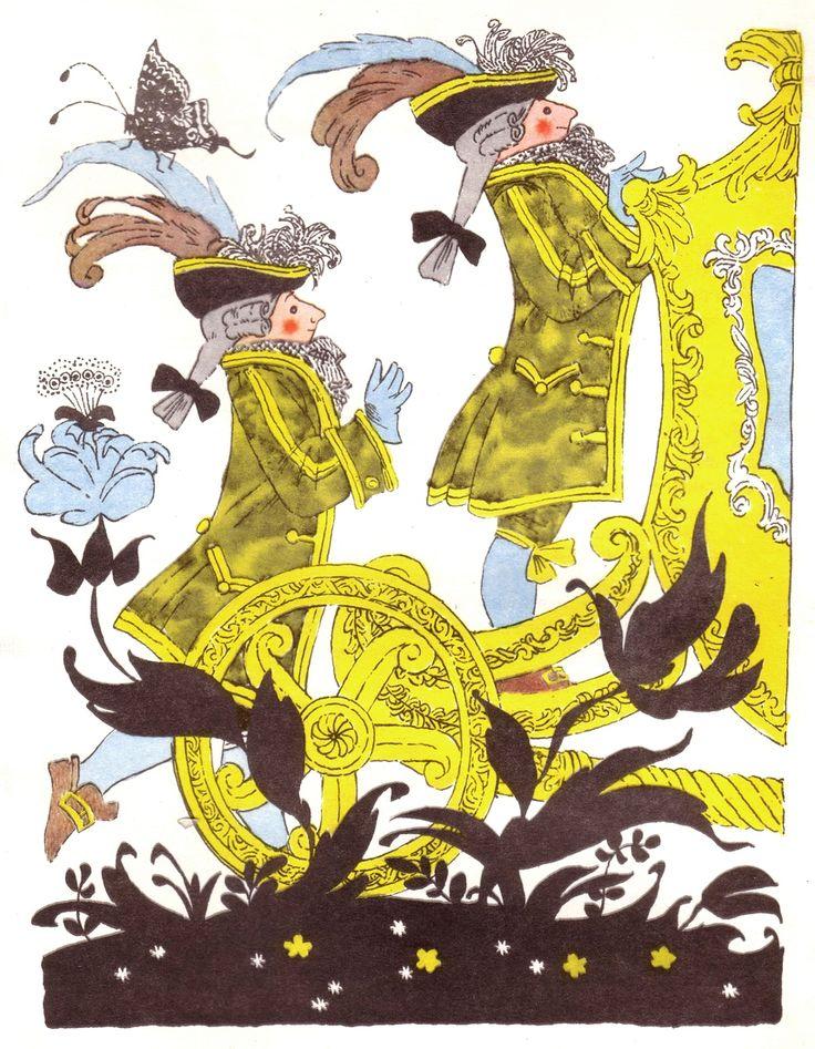 предложат сказки по картинкам васильева стол