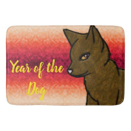 Year of the Dog Bathroom Mat - home gifts ideas decor special unique custom individual customized individualized