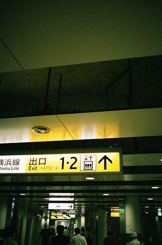 案内板 (The direction board)