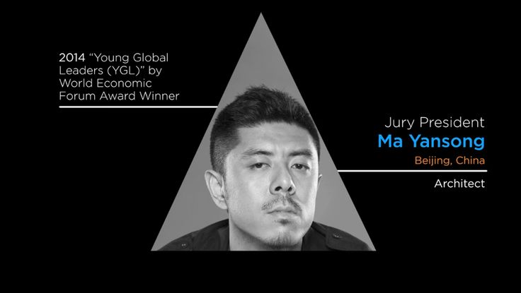 Przewodniczący jury szóstej edycji konkursu Jump the Gap - Ma Yansong