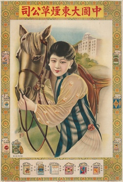 Vintage Chinese Cigarette poster ad (Woman with Horse).