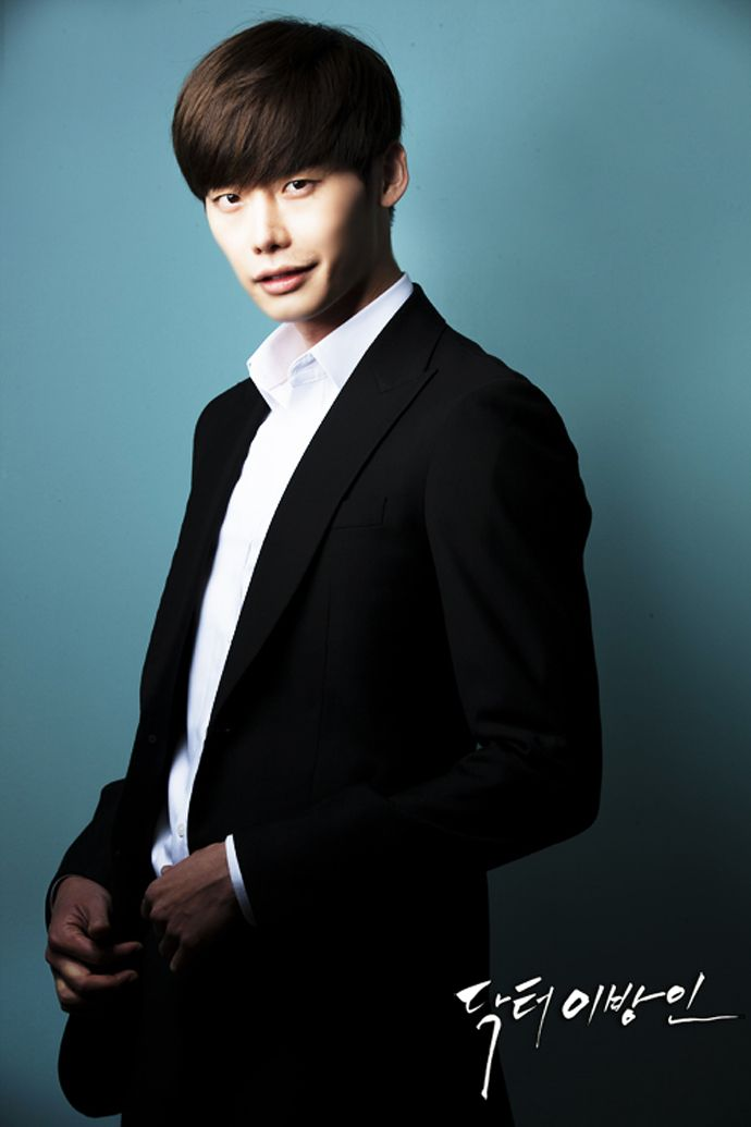 Lee Jong Suk Doctor Stranger