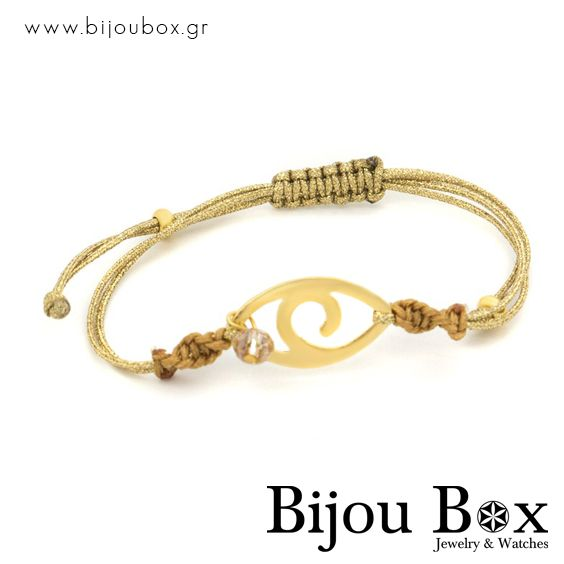 Bracelet bronze gold plated GOLD MATAKI Βραχιόλι μπρούτζο επίχρυσο GOLD MATAKI Check out now... www.bijoubox.gr #BijouBox #Bracelet #Βραχιόλι #Handmade #Χειροποίητο #Greece #Ελλάδα #Greek #Κοσμήματα #MadeinGreece #OnlyLove #Gold #Goldplated #Luxus #Passion #jwlr #Jewelry #Fashion #GoodVibes