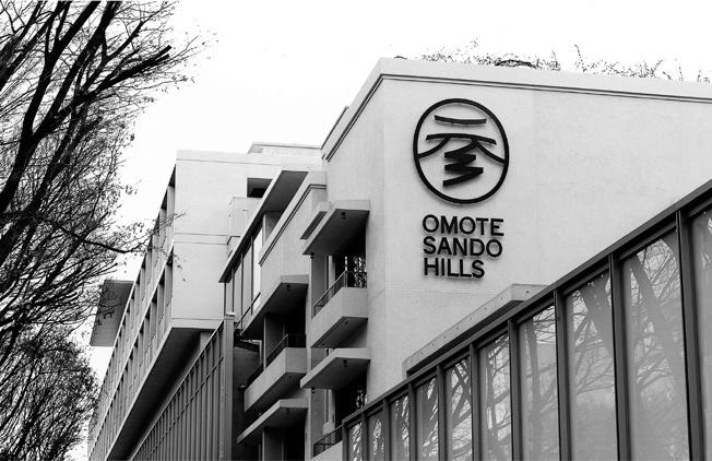 OMOTESANDO HILLS TOKYO