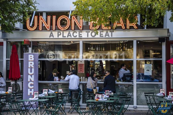 This is the UNION BEAR, one of the most popular places to enjoy in Uptown, along the West Village in Uptown Dallas  #UptownDallas