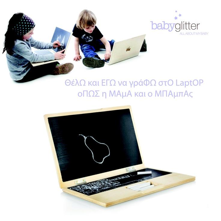 ΘΕλω Το LAPtoP Της ΜΑμάΣ     http://babyglitter.gr/2413-prwto-moy-laptop.html