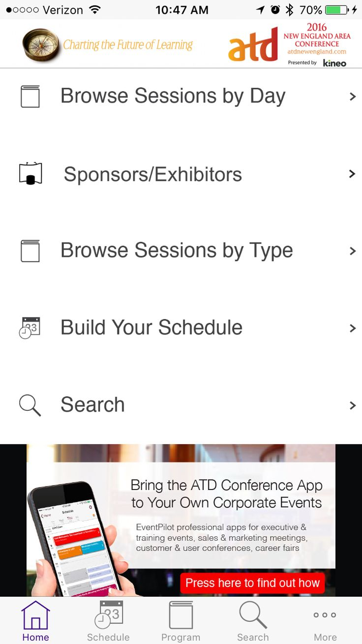 Clean home screen for small education conference #events app with large advertisement banner. #EventPilot #eventtech #eventprofs #meetingprofs