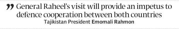 Pakistans fight against terror a role model - The Express Tribune