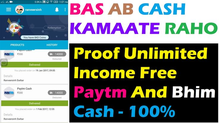 Money Earning Apps Full Video With Payment Proof Unlimited Income Free Paytm And Bhim Cash paytm free cash - money earning apps for android  earn money app referral code  Payment Proof Of Prediction Guru App - World No1 Free Paytm And Bhim Cash Earing App Free Bhim App Cash  Free Paytm Cash My Refer Link - http://pgur.in/jrgdfg Download Paytm Cash App - http://pgur.in/jrgdfg  Refer your friend and get 400 coins for every friend who joins prediction Guru - Prediction Guru | Predict Win and…