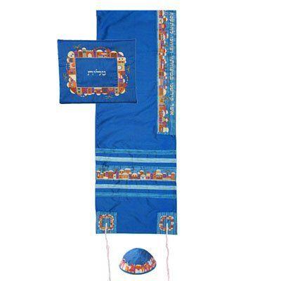 Yair Emanuel Embroidered Raw Silk Tallit Prayer Shawl Set - Jerusalem - Blue - Size 16 x 70 . $100.48