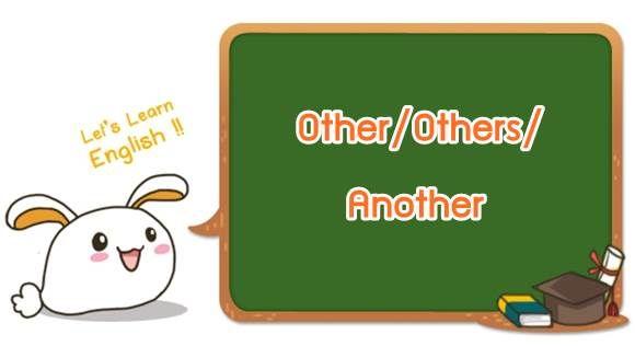 ทบทวนอังกฤษม.ปลาย: การใช้ Other/Others/Another