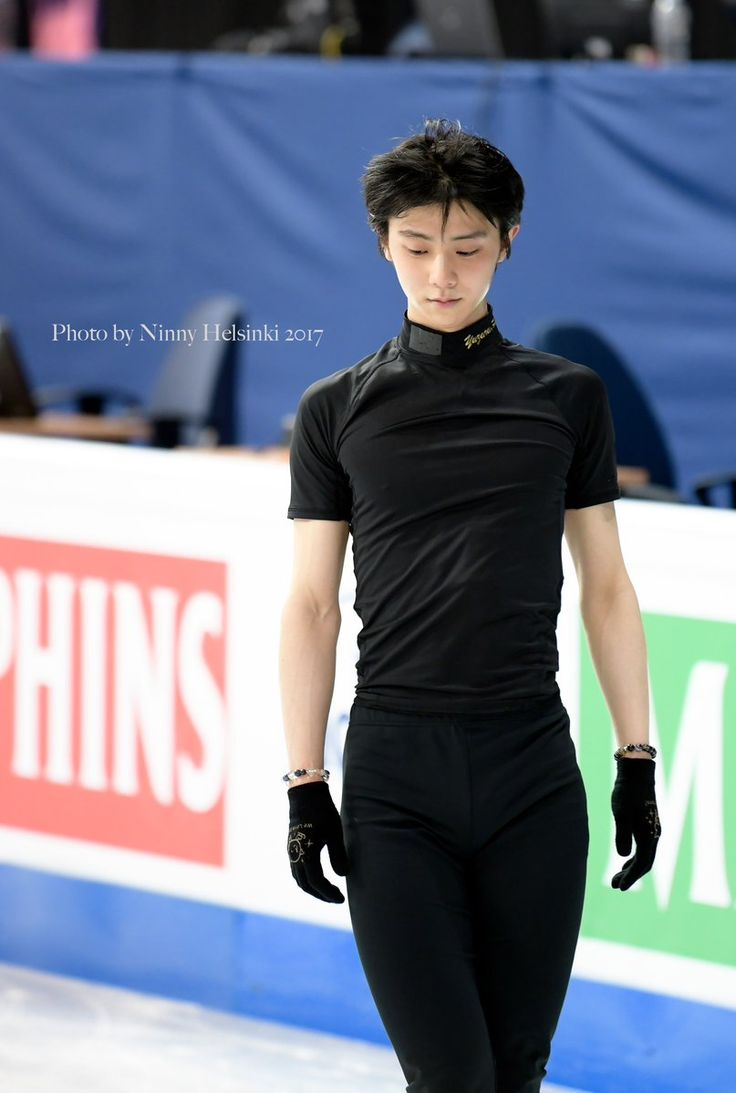 Yuzuru Hanyu Gay