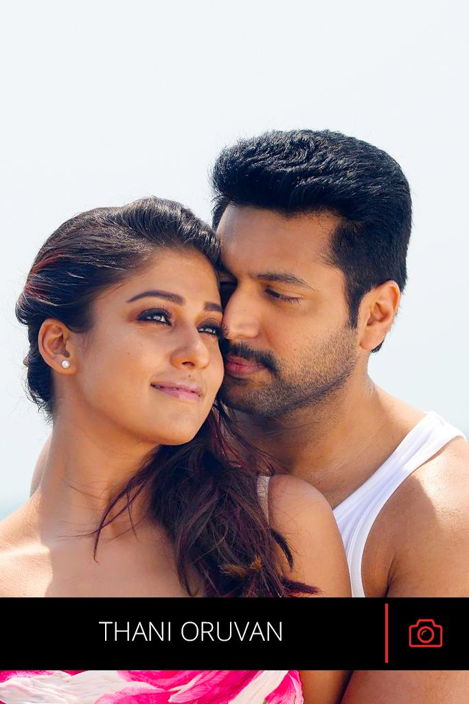 utorrent tamil movie free download