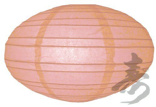 """16"""" Pink Saturn Paper Lantern by Asian Import Store, Inc.. $4.50. This Saturn paper lantern has a unique UFO shape.. Lantern is held open with a wire expander.. Dimensions: 16"""" dia x 9""""H. (All lanterns sold without lighting, lighting kits must be purchased separately). This Saturn paper lantern has a unique UFO shape. Lantern is held open with a """"C"""" hook expander.  Dimensions: 16"""" dia x 9""""H  (All lanterns sold without lighting, lighting kits must be purchased sep..."""