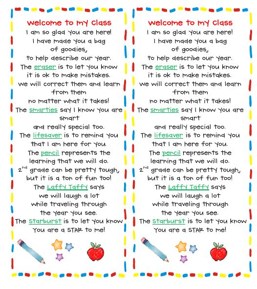 I've seen this poem floating around Pinterest and definitely wanted to use it for my student treat bags at our Meet the Teacher event. Here ...