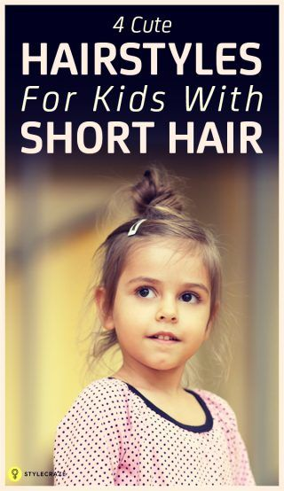 538 best images about Short Hair on Pinterest