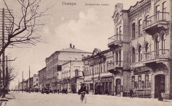 Samara, Russia. ул. Дворянская (Куйбышева), Самара. #samarasuper