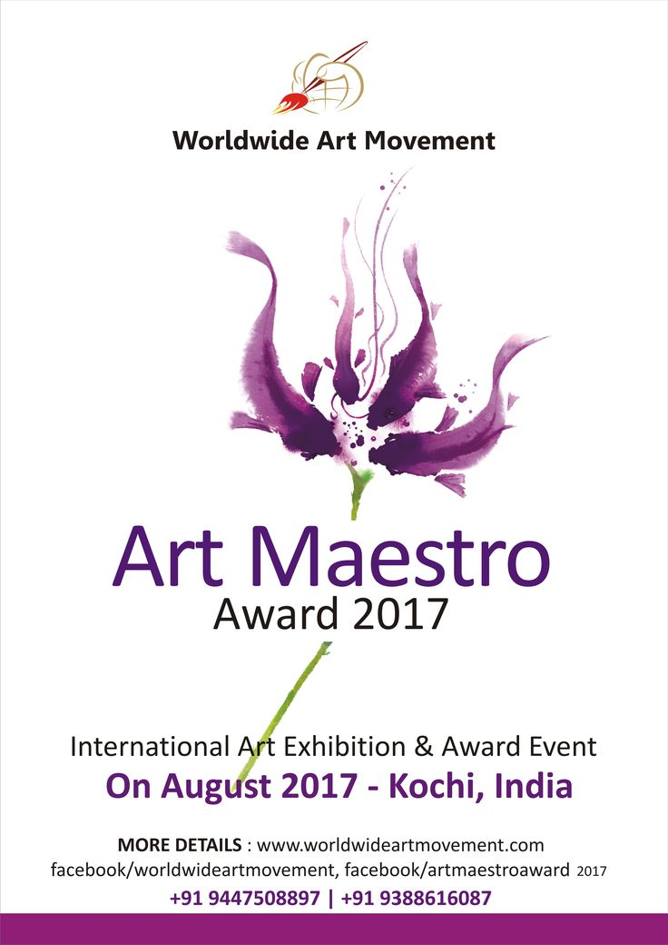 "We are conducting an event named   ""ART MAESTRO AWARD 2017"" We are inviting entries (Drawing, Painting, Print Making & Sculpture)  from artists who like to join the event.  The best entry will select for ART MAESTRO AWARD (Rs. 25,001+Memento+Certificate),  P.J. Paul Memorial Sculpture Award (Rs. 5,001+Memento+Certificate) and Best 10 entries will select for HONORABLE MENTION AWARD (Rs. 2000/- +Memento+Certificate).  All participants will get participation certificate&  brochure."