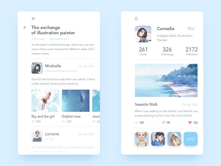 Illustrator Online Communication app by Rounded Rectangle #Design Popular #Dribbble #shots
