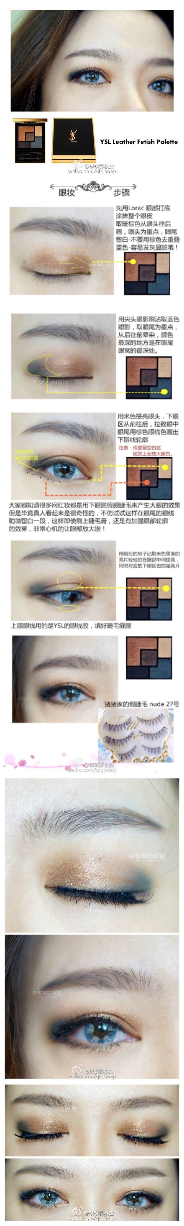 Mysterious Eye make up #make up #idea