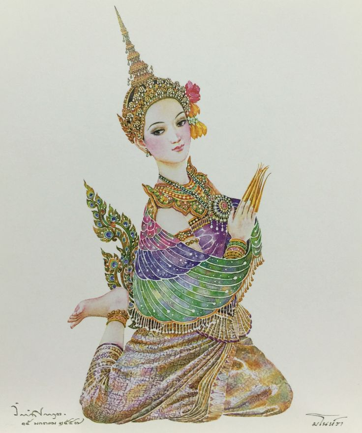 """Manorah"", 2004, watercolor on paper, by Chakrabhand Posayakrit, a Thai national artist"