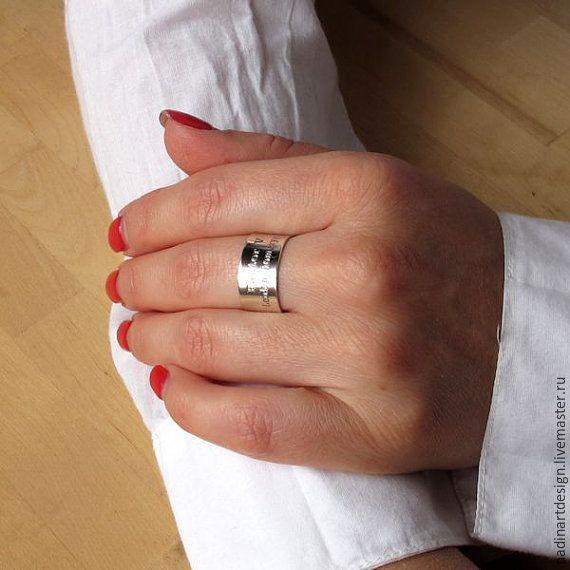 """Купить Серебряное кольцо """"Тайное послание"""". Красивое кольцо с гравировкой - серебряный, кольцо"""