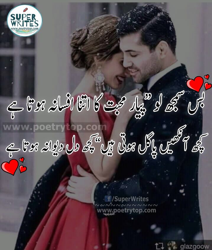 Romantic poetry sms best Love Messages