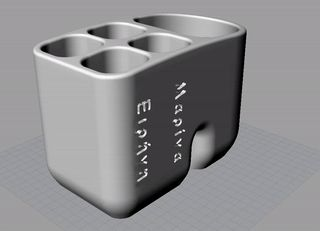3d Model of 3d printed customized toothbrush  holder, thessaloniki