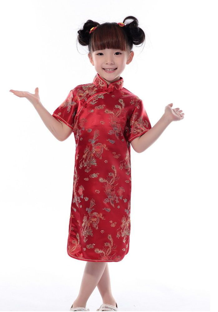 68a2e94726 Red Chinese Kid Girls  Cheongsam Children Traditional Satin Qipao Dress SZ  4  fashion  clothing  shoes  accessories  kidsclothingshoesaccs ...