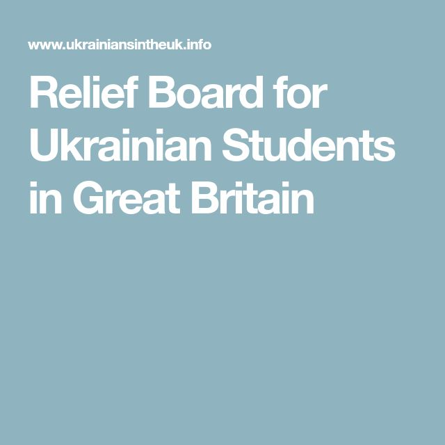 Relief Board for Ukrainian Students in Great Britain