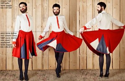 Howitzweissbach's Look Book 2011 : Bearded Ladies