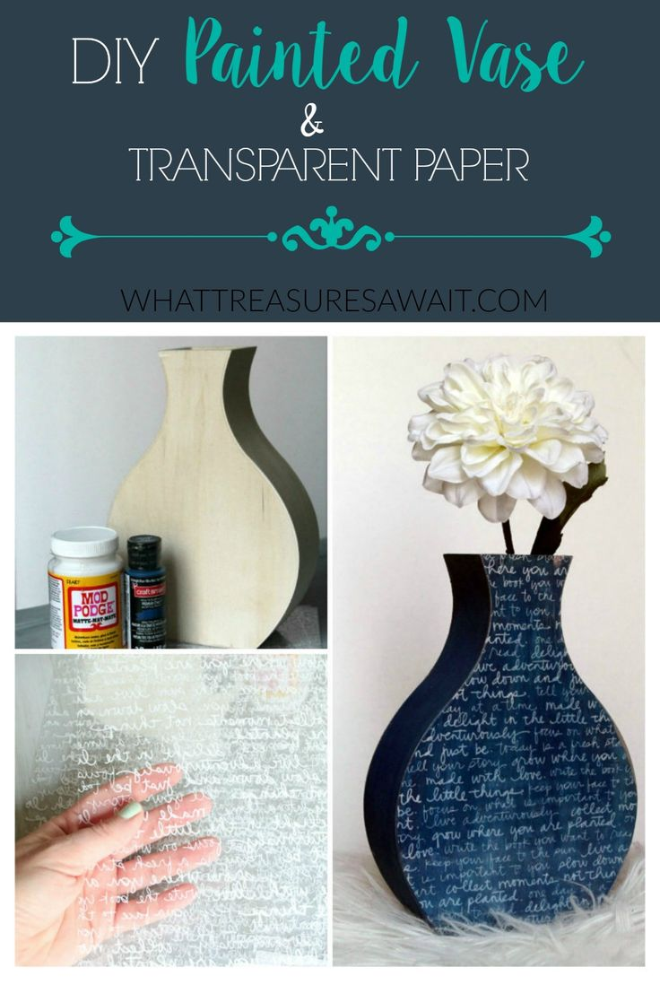DIY Painted Vase ~ Create this look with Transparent Paper