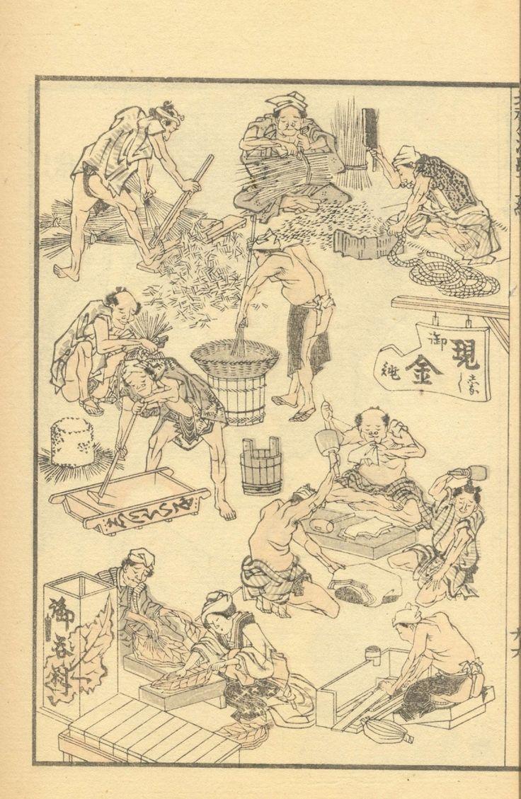 Hokusai Manga 237