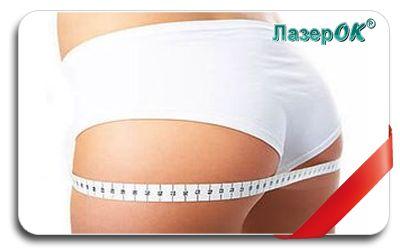 Вакуумно-роликовый массаж - 200грн нижняя часть тела - 40 мин
