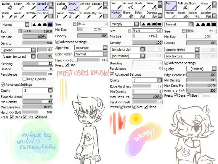 Sai Paint Too Downooad Full With Custom Brushes