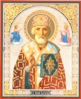 Икона Николай Чудотворец с предстоящими формта 30х40 см за 222 руб. Оргалит двойного тиснения