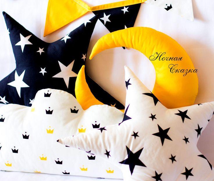 """Купить Комплект декоративных подушек и гирлянда-флажки """"Звездная ночка"""" - чёрно-белый, желтый"""
