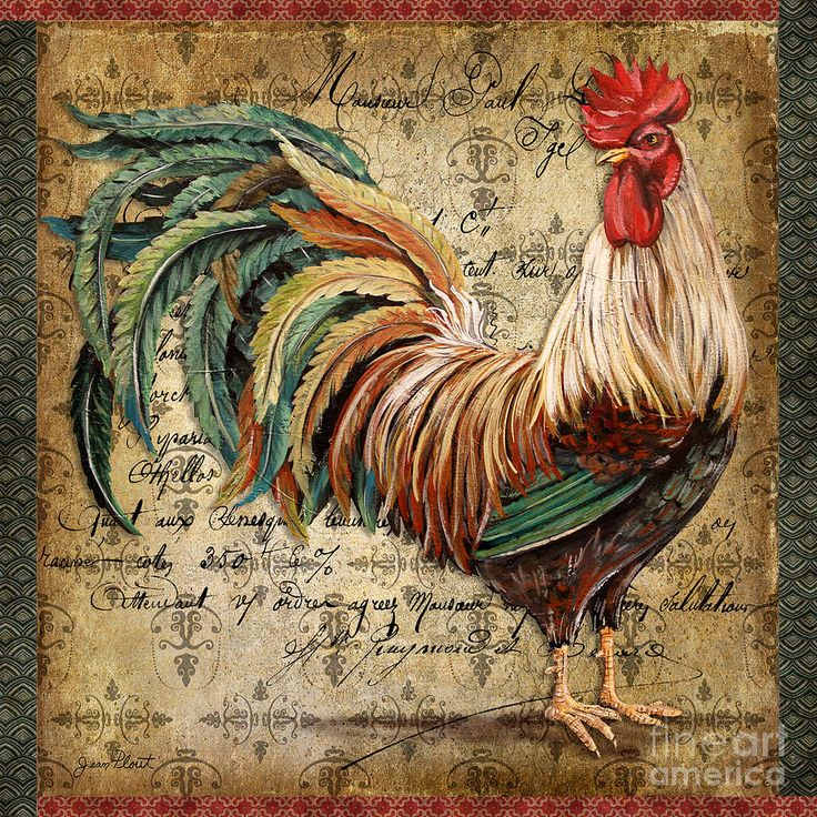 Proud Rooster-b Painting  - Proud Rooster-b Fine Art Print