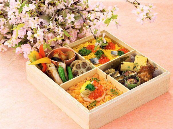 花見弁当 Hanami Bentou=Lunch box for Sakura viewing   和食 Washoku=Japanese food/Intangible Cultural Heritage UNESCO無形文化遺産