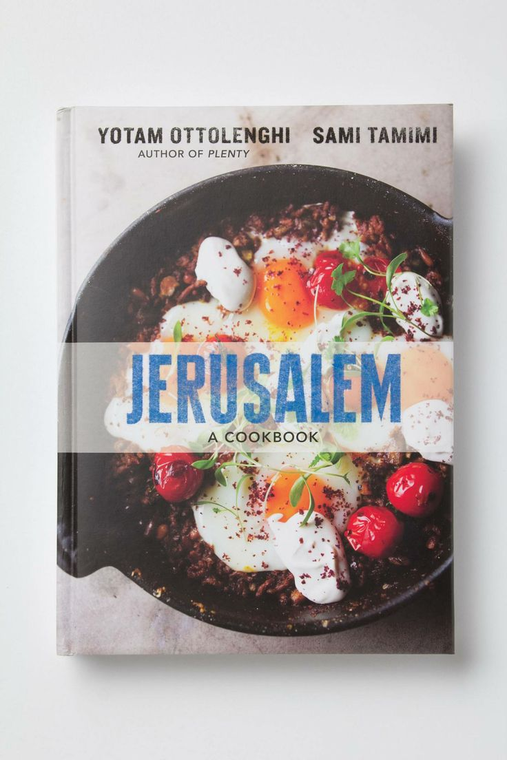 Jerusalem: A Cookbook - anthropologie.com