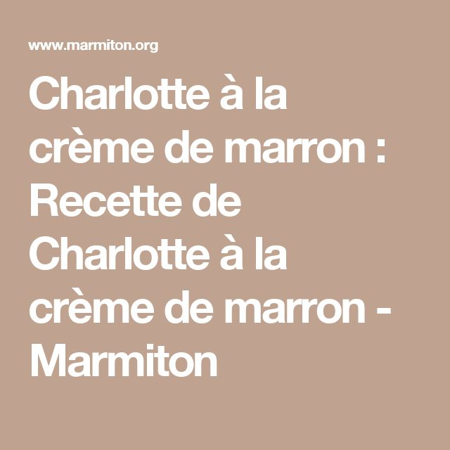 Gateau marron marmiton