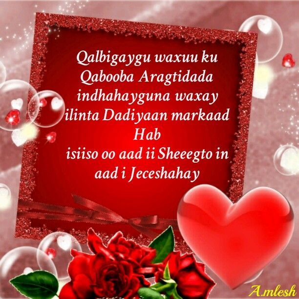 Qalbigaygu waxuu ku Qaboobaa Aragtidada..........you make me cry when you hug me and you tell me the way u love me