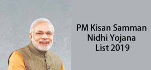PM Kisan Samman Nidhi Yojana List 2019 Question paper