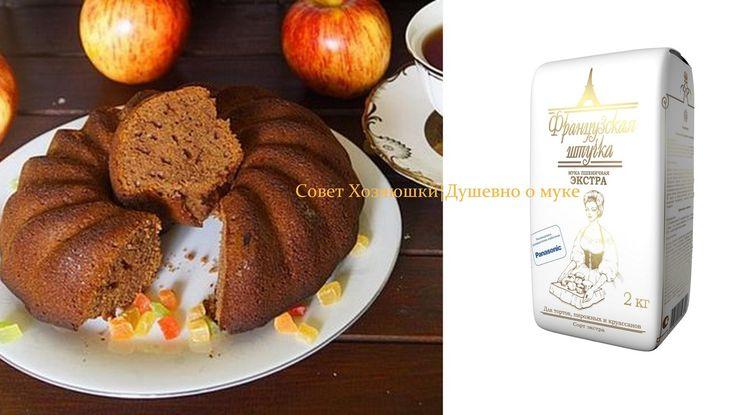 Сегодня готовим: Медовый пирог